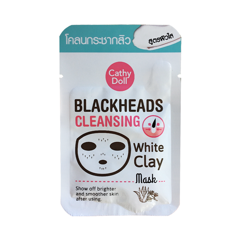 Black Heads Sachet Cleansing White Clay Mask