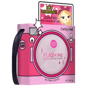 Flash Me Baked Lighting Powder